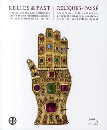 Relics of the Past. Treasures of the Greek Orthodox Church and the Population Exchange. - Von Anna Ballian. Mailand 2011.