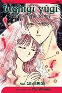 Fushigi Yugi, Volume 18: The Mysterious Play