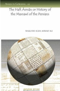 The Haft Asman or History of the Masnawi of the Persians - Ali, Maulawi