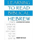 Learning to Read Biblical Hebrew - Robert Ray Ellis