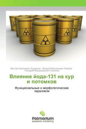 Vliyanie joda-131 na kur i potomkov - Funkcional'nye i morfologicheskie paralleli - Budarkov, Viktor Alexeevich / Konjuhov, Gennadij Vladimirovich