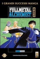 FullMetal Alchemist Gold deluxe. 3.