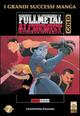 FullMetal Alchemist Gold deluxe. Vol. 7
