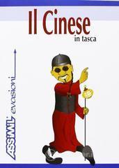Il cinese in tasca - Latsch M. Luise