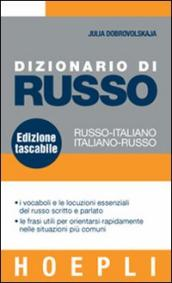 Dizionario di russo. Russo-italiano, italiano-russo