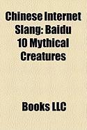 Chinese Internet Slang: Baidu 10 Mythical Creatures