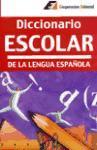 Diccionario escolar de la lengua española (Lux)